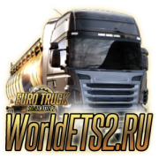 Website logo worldets2.ru