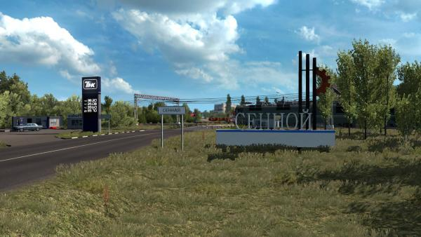 Mod map of the Volga Road - Volga Map for ETS 2