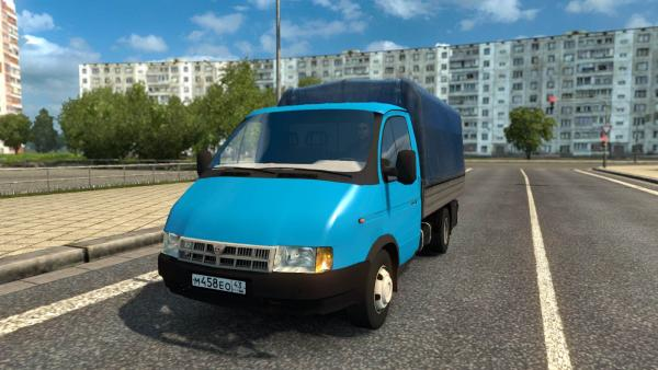 Mod - pack of cars Gazelle for ETS 2